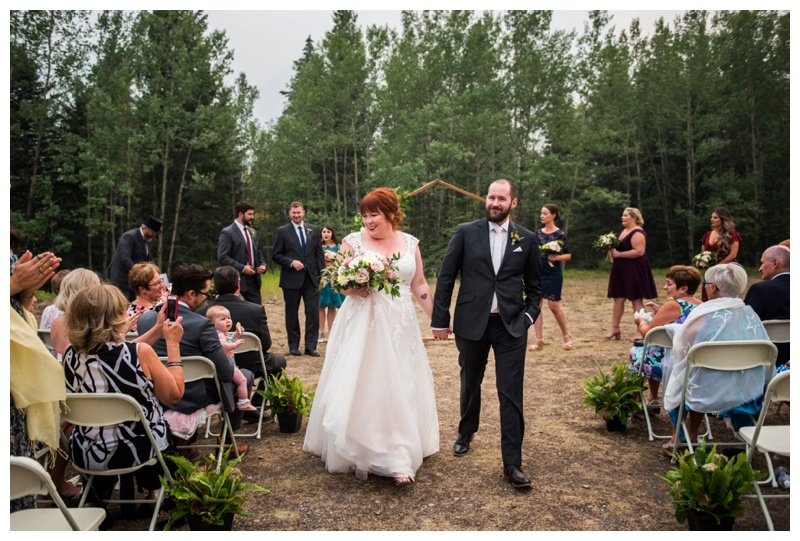 Canmore Park Wedding Ceremony